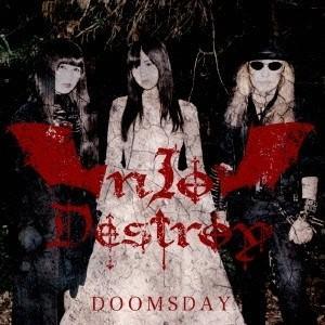 nIo-Destroy/DOOMSDAY w/LIVING LEGEND<CD>20150826|wondergoo