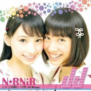 N☆RNiR/JJ<CD>(happy盤)20151021|wondergoo