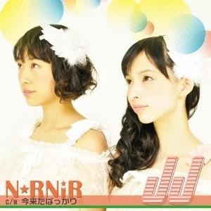 N☆RNiR/JJ<CD>(just now盤)20151021|wondergoo