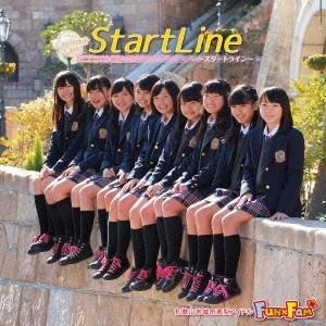 Fun×Fam/ StartLine〜スタートライン〜<CD>(Type-A)20160608|wondergoo