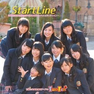 Fun×Fam/ StartLine〜スタートライン〜<CD>(Type-B)20160608|wondergoo