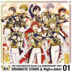 DRAMATIC STARS & High×Joker/THE IDOLM@STER SideM 2nd ANNIVERSARY DISC 01<CD>20160713|wondergoo