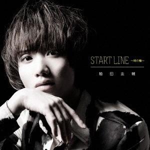 植田圭輔/START LINE 〜時の轍〜 black version<CD+DVD>20180530 wondergoo