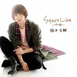植田圭輔/START LINE 〜時の轍〜 beginner version<CD>20180530 wondergoo
