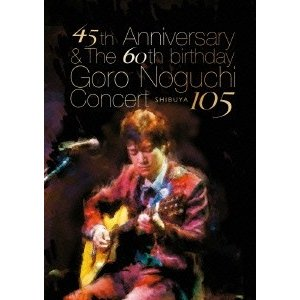 ◎野口五郎/45th Anniversary & The 60th birthday Goro Noguchi Concert 渋谷105<DVD+USB>(数量限定生産盤)20160504 wondergoo