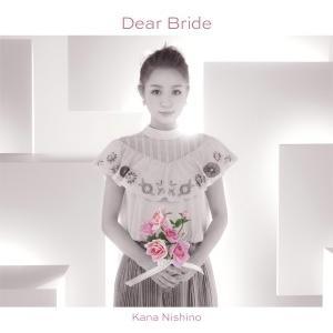 西野カナ/Dear Bride<CD+DVD>(初回生産限定盤)20161026|wondergoo