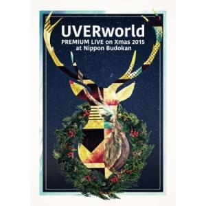 【先着特典付】UVERworld/UVERworld Premium Live on X'mas Nippon Budokan 2015<2DVD+CD>(初回生産限定盤)[Z-5512]20161102|wondergoo