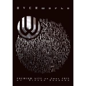 【先着特典付】UVERworld/UVERworld Premium Live on X'mas Nippon Budokan 2015<2DVD>(通常盤)[Z-5512]20161102|wondergoo