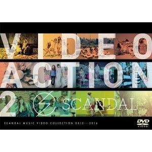 SCANDAL/VIDEO ACTION 2<DVD>20161221|wondergoo