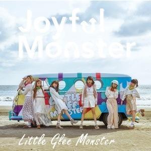 Little Glee Monster/Joyful Monster<CD+グッズ>(完全生産限定盤)20170106|wondergoo