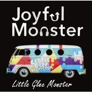 【オリジナル特典付】Little Glee Monster/Joyful Monster<2CD>(通常盤初回仕様)[Z-5719]20170106|wondergoo