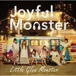 【オリジナル特典付】Little Glee Monster/Joyful Monster<CD>(期間生産限定盤)[Z-5719]20170106|wondergoo