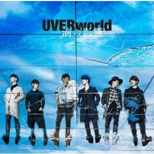 UVERworld/一滴の影響<CD>(通常盤)20170201|wondergoo