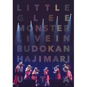 【先着特典付】Little Glee Monster/Little Glee Monster Live in 武道館〜はじまりのうた〜<DVD>(通常盤)[Z-6177]20170405|wondergoo