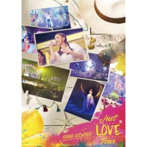 西野カナ/Just LOVE Tour<2DVD>(通常盤)20170412|wondergoo