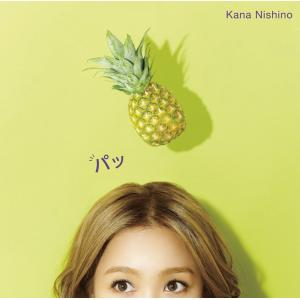 西野カナ/パッ<CD+DVD>(初回生産限定盤)20170503|wondergoo