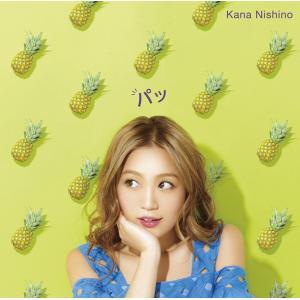 西野カナ/パッ<CD>(通常盤)20170503|wondergoo