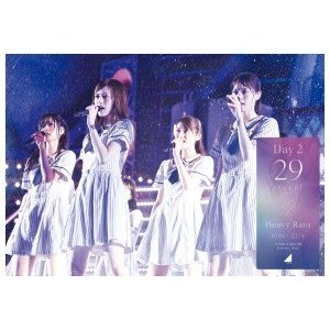 乃木坂46/4th YEAR BIRTHDAY LIVE 2016.8.28-30 JINGU STADIUM Day2<Blu-ray>(通常盤)20170628|wondergoo