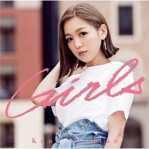 西野カナ/Girls<CD+DVD>(初回生産限定盤)20170726|wondergoo