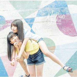 乃木坂46/逃げ水<CD+DVD>(初回仕様限定盤 TYPE-A)20170809|wondergoo