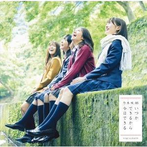 ◆◆乃木坂46/いつかできるから今日できる<CD+DVD>(初回仕様限定盤 TYPE-C)20171011|wondergoo