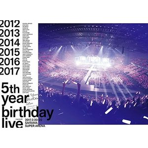 乃木坂46/5th YEAR BIRTHDAY LIVE 2017.2.20-22 SAITAMA SUPER ARENA<7DVD>(完全生産限定盤)20180328|wondergoo