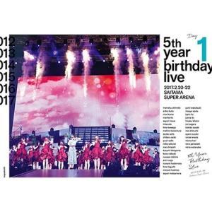 乃木坂46/5th YEAR BIRTHDAY LIVE 2017.2.20-22 SAITAMA SUPER ARENA DAY1<2DVD>(通常盤)20180328|wondergoo
