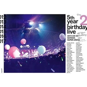 乃木坂46/5th YEAR BIRTHDAY LIVE 2017.2.20-22 SAITAMA SUPER ARENA DAY2<2DVD>(通常盤)20180328|wondergoo