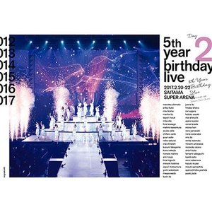 乃木坂46/5th YEAR BIRTHDAY LIVE 2017.2.20-22 SAITAMA SUPER ARENA DAY2<Blu-ray>(通常盤)20180328|wondergoo