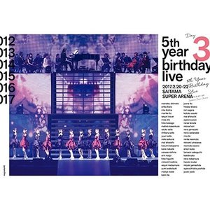乃木坂46/5th YEAR BIRTHDAY LIVE 2017.2.20-22 SAITAMA SUPER ARENA DAY3<Blu-ray>(通常盤)20180328|wondergoo
