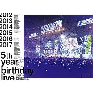 乃木坂46/5th YEAR BIRTHDAY LIVE 2017.2.20-22 SAITAMA SUPER ARENA<4Blu-ray>(完全生産限定盤)20180328|wondergoo
