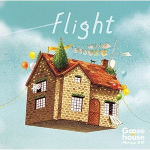 【先着特典付】Goose house/Flight<CD>(通常盤)[Z-7250]20180411|wondergoo