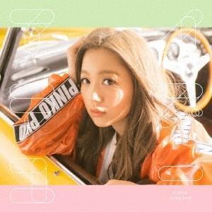 西野カナ/アイラブユー<CD+DVD>(初回生産限定盤)20180418|wondergoo