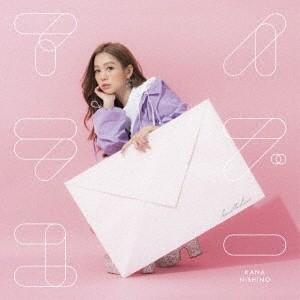 西野カナ/アイラブユー<CD>(通常盤)20180418|wondergoo