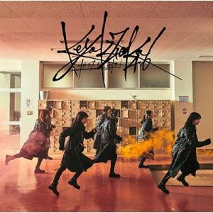 欅坂46/ガラスを割れ!<CD>(通常盤)20180307|wondergoo