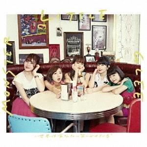 Little Glee Monster/世界はあなたに笑いかけている<CD+DVD>(初回生産限定盤B)20180801|wondergoo