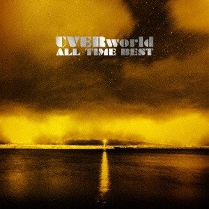UVERworld/ALL TIME BEST<4CD+グッズ>(完全生産限定盤)20180718|wondergoo