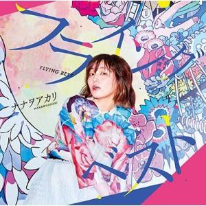 ナナヲアカリ/フライングベスト〜知らないの?巷で噂のダメ天使〜<CD>(通常盤)20181003 wondergoo