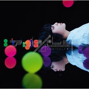 欅坂46/アンビバレント<CD+DVD>(Type-A 初回仕様限定盤)20180815|wondergoo