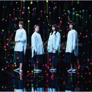 欅坂46/アンビバレント<CD+DVD>(Type-B 初回仕様限定盤)20180815|wondergoo