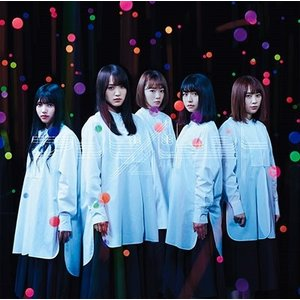 欅坂46/アンビバレント<CD+DVD>(Type-C 初回仕様限定盤)2018081515|wondergoo