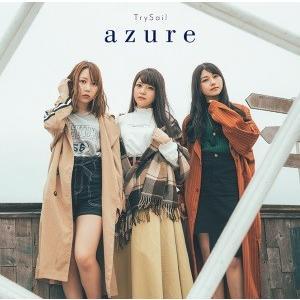 TrySail/azure<CD+DVD>(初回生産限定盤)20181114|wondergoo