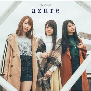 TrySail/azure<CD>(通常盤)20181114|wondergoo