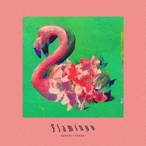 米津玄師/Flamingo/TEENAGE RIOT<CD>(初回仕様限定盤)20181031|wondergoo