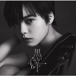 欅坂46/黒い羊<CD+Blu-ray>(Type-A 初回仕様限定盤)20190227|wondergoo