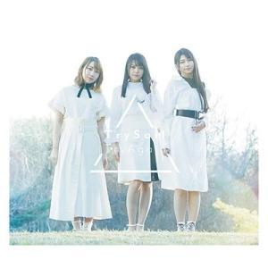 ◎TrySail/TryAgain<CD+Blu-ray>(初回生産限定盤)20190227|wondergoo