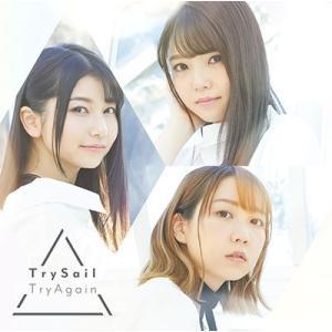 ◎TrySail/TryAgain<CD>(通常盤)20190227|wondergoo