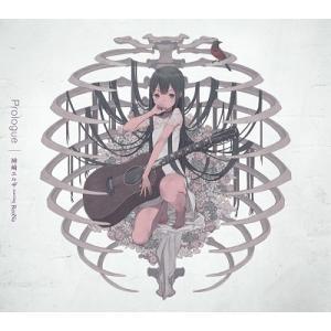 【オリジナル特典付】神崎エルザ starring ReoNa/Prologue<2CD>(初回生産限定盤)[Z-8281]20190626 wondergoo