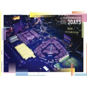 【オリジナル特典付】乃木坂46/6th YEAR BIRTHDAY LIVE<8DVD>(完全生産限定盤)[Z-8356]20190703 wondergoo