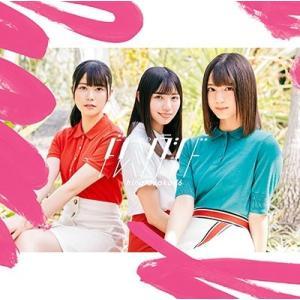 日向坂46/ドレミソラシド<CD+Blu-ray>(TYPE-A 初回仕様限定盤)20190717|wondergoo